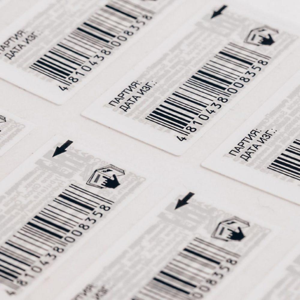 Стикеры с кодами