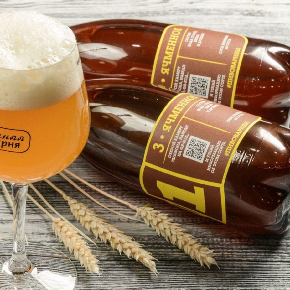 Этикетки с QR-кодом «Домашняя пивоварня»