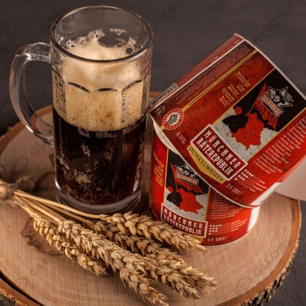 Этикетки на пиво Münchner Räterepublik