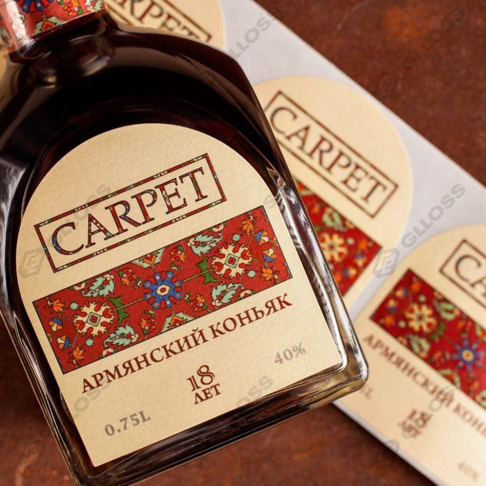 Этикетки с генерацией дизайна на коньяк Carpet