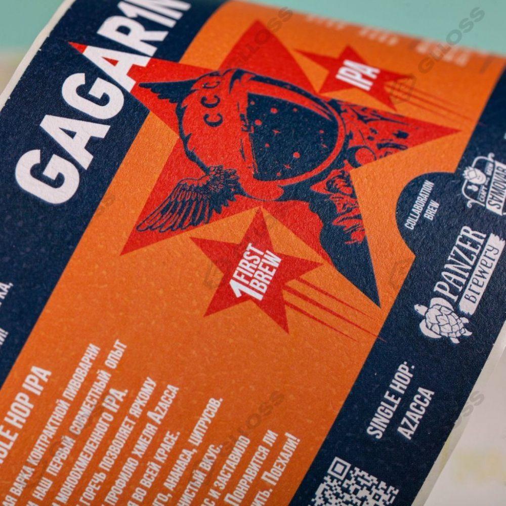 Этикетка на крафтовое пиво Gagar1n