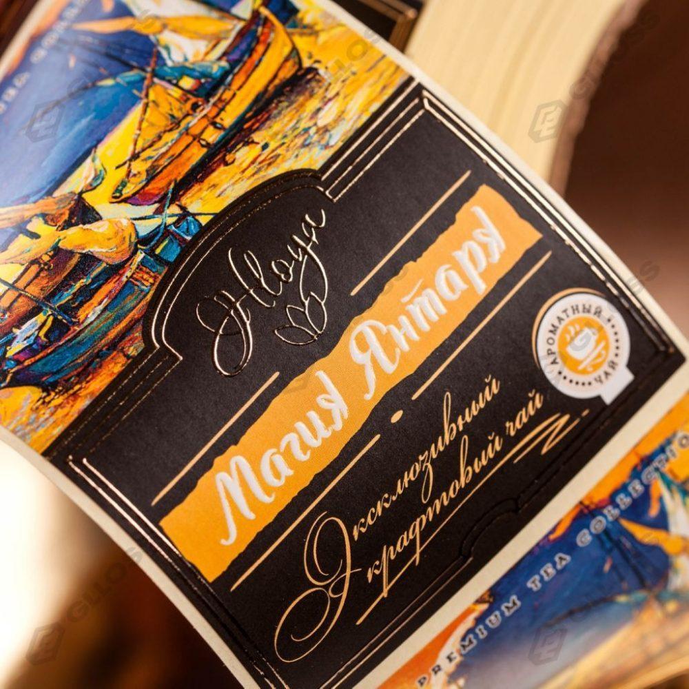 Самоклеящиеся этикетки с объемным золотым тиснением и лакированием на чай для бренда Hloya
