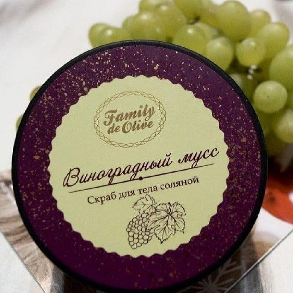 Этикетки на скраб для тела Family de Olive с текстурным лаком