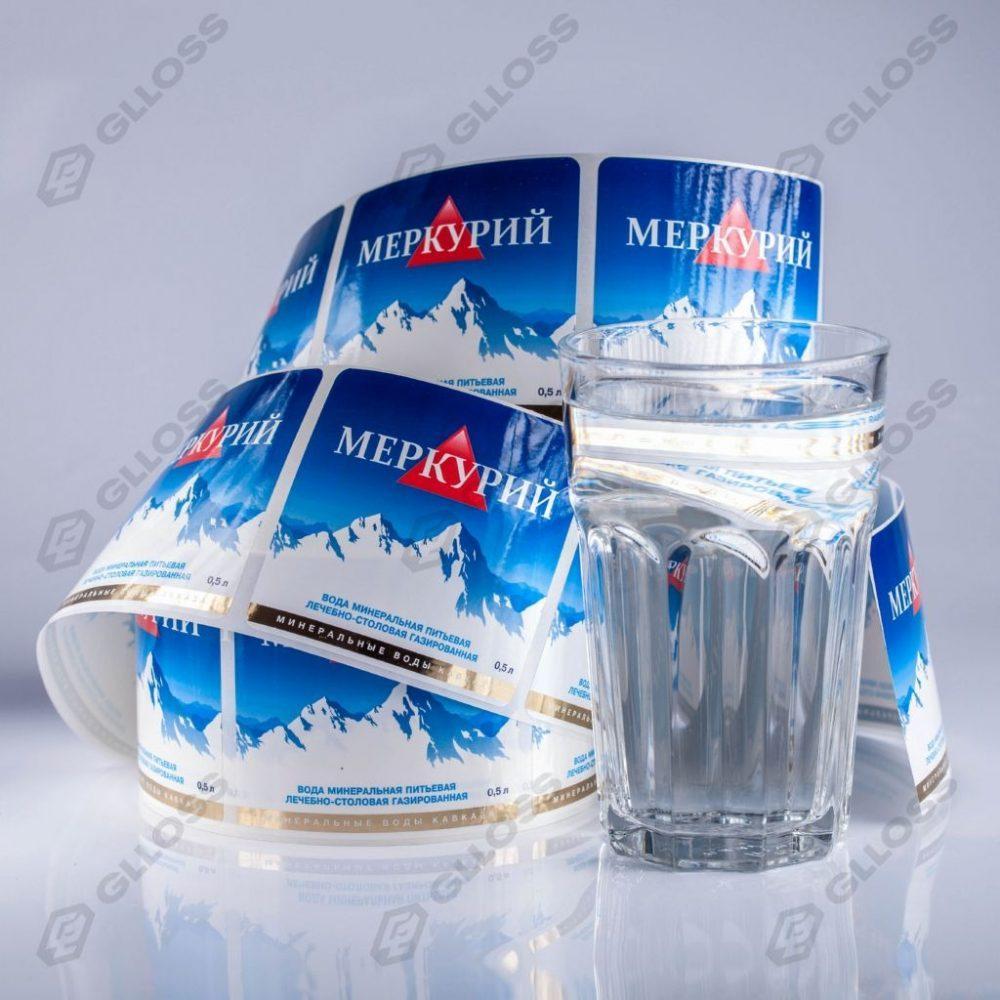 Самоклеящиеся этикетки с золотым тиснением на минеральную воду «Меркурий»