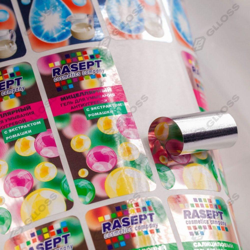 Несколько видов этикеток для гелей RASEPT cosmetics company