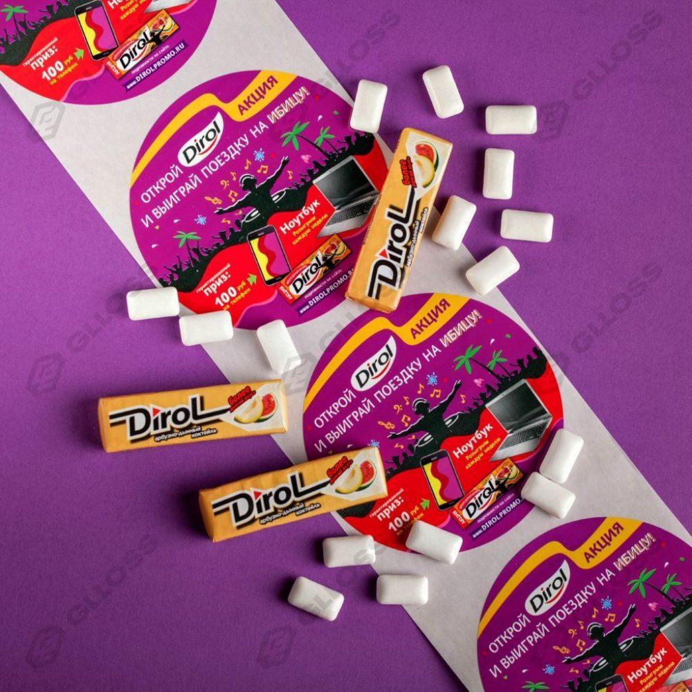 Самоклеящиеся стикеры для промоакции компании Dirol