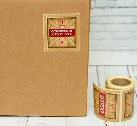 Этикетки квадратные с надписью  ОСТОРОЖНО ХРУПКОЕ / Самоклеящиеся  тикетки 75*75 мм, 100 шт.
